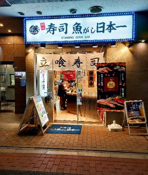 grand tasting tokyo restaurant de rue